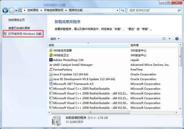 IIS是电脑中的一种Web服务组件,在我们使用电脑时经常需要用到,如果IIS没有配置好,这会让我们在使用电脑的过程中遇到许多麻烦,在平常生活中,我们知道更多的是IIS的安装,而对于IIS的配置可能会比较陌生,那么,Win7怎样配置IIS?今天,小编就来告诉朋友们Win7配置IIS的方法,一起来看看吧。   方法/步骤:   1、打开控制面板——程序和功能。