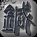 针道 V2.23 for Android安卓版