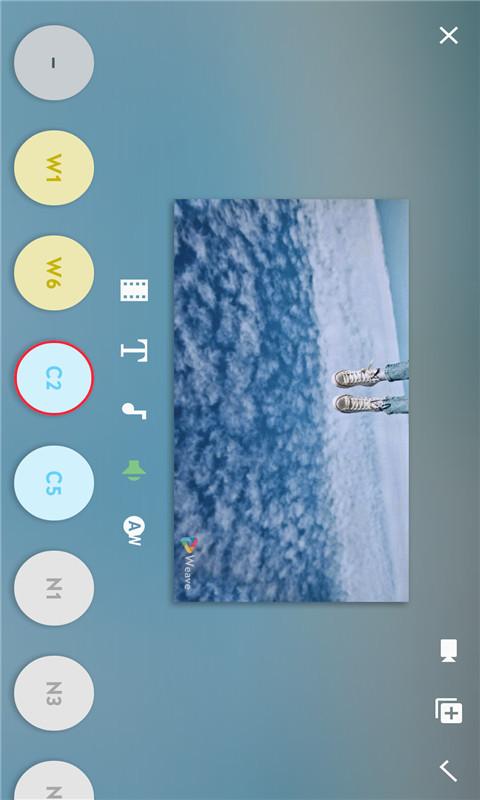 录影剪辑 v1.3.9 for android安卓版