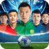 中超荣耀 V1.0.3 for Android安卓版