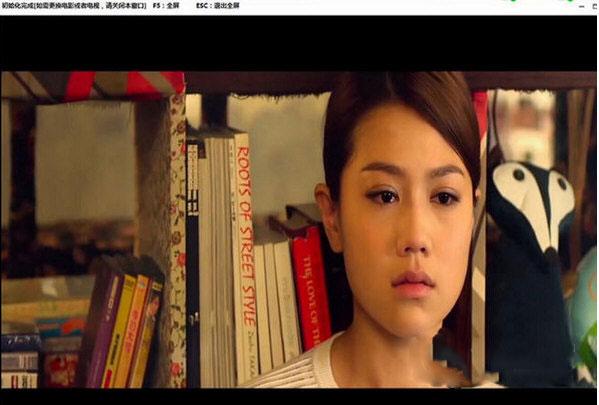 蓝色妖姬视频解析(全视频免广告员)V2.0.1绿嘉年华新视频图片