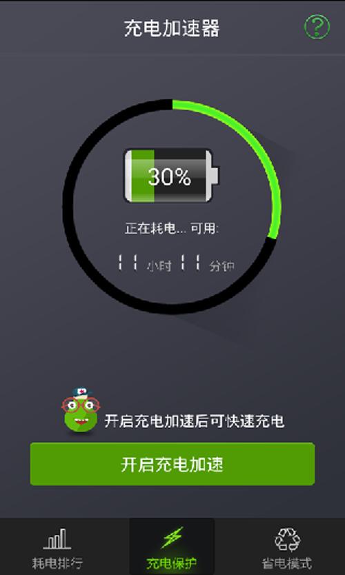 6款好用的安卓加速器下载推荐