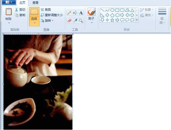 迅捷PDF