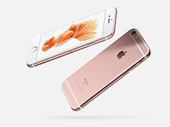 最新消息:iPhone 6s的iOS10.3.3降级通道也关闭了!