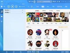 免费k歌软件哪个好?8款免费k歌软件下载推荐