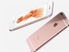 iPhone6S要不要升级IOS 11?iPhone6S升级IOS 11流畅吗?