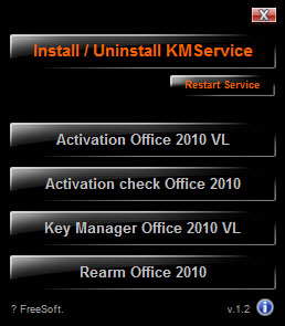 mini-KMS Activator(Office2010激活工具)