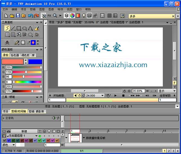 TVP Animation 10 Pro