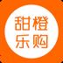 甜橙乐购 V4.2.4 for Android安卓版