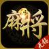 哈哈无锡麻将 V1.0.0 for Android安卓版