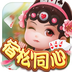 同城游宿松同心 V3.1.20171108 for Android安卓版