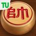 途游中国象棋 V4.55 for Android安卓版