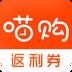 喵购 V3.3.0 for Android安卓版