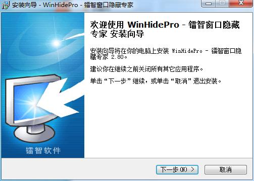 WinHidePro