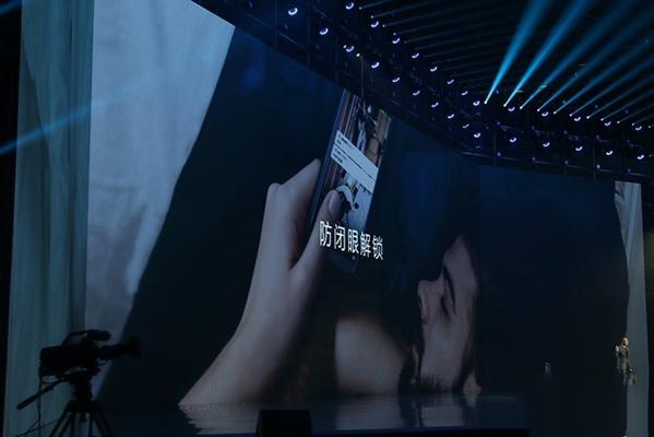 荣耀V10发布会