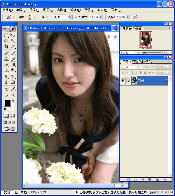 photoshop7.0破解版