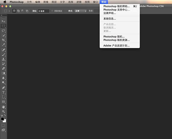 Photoshop cs6 torrent mac download   Adobe Photoshop CS6