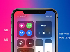iPhoneX进入固件强制升级模式的方法
