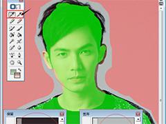 PS抠图插件mask pro怎么用?mask pro使用教程