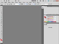 Photoshop8.0和Photoshopcs5哪个好用?