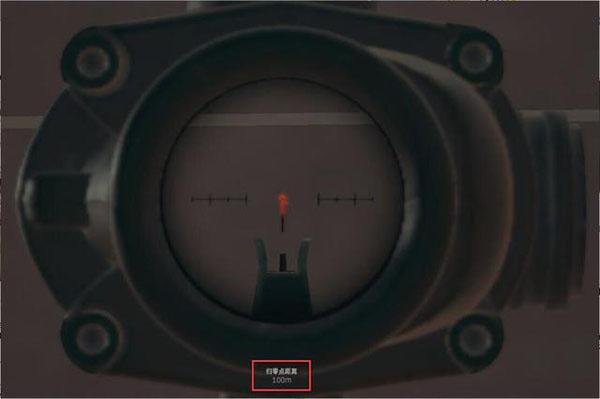 绝地求生枪械倍镜测距