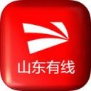 山东有线 V5.1.0 for iPhone