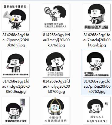 表情头在微信群斗图表情_动态头表情下载蘑菇包蘑菇瘸子图片