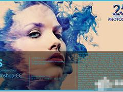 Adobe Photoshop CC 2015安装和激活教程图解