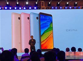 千元全面屏手机红米5/5 Plus发布:799元起