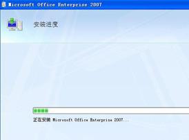 最新office 2007 密钥免费大放送