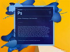 photoshop cs6系统要求是什么?