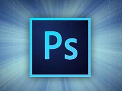 Photoshop哪个版本适合新手?