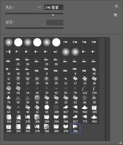 Photoshop水墨笔刷包