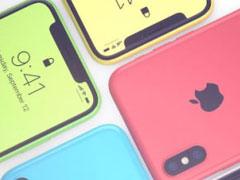 小iPhoneX——iphone XC概念图欣赏