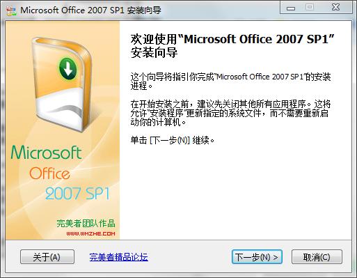 Office 2007 SP1