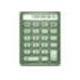 大众计算器 V4.1 绿色版