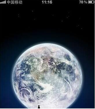 北京图片大全风景图片微信