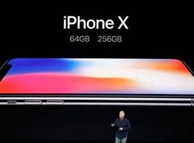 iPhone X怎么群发短信?iPhone X群发短信的方法