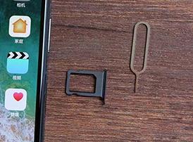 iphonex怎么插卡?iphonex插手机卡教程