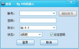 HD机器人
