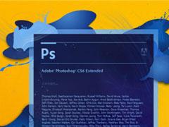 Photoshop绘制特效的趣味网页开关教程