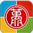 无限宝互动平台 V12.0.2018.1029 官方安装版