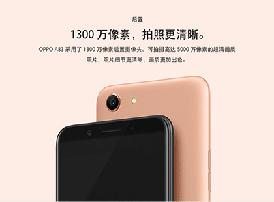 全面屏OPPO A83正式发布:售价1399元