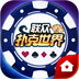 联众扑克世界 V5.6.0 for Android安卓版