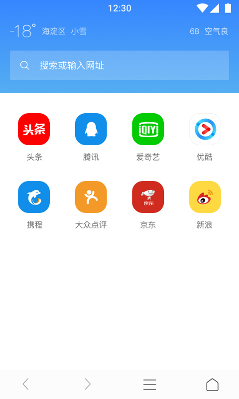 柠檬浏览器 V1.0.5 for Android安卓版