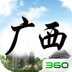 微乐广西麻将 V1.0.0 for Android安卓版