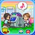 游戏厅物语 V1.04 for Android安卓版