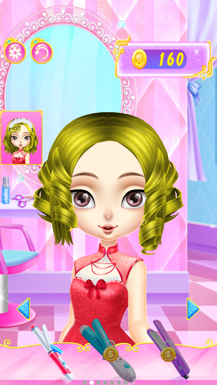 小萝莉公主美发化妆沙龙