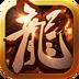 七龙印 V1.7.1 for Android安卓版