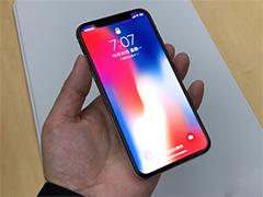 苹果拿下刘海屏专利:模仿iPhoneX刘海设计属于侵权
